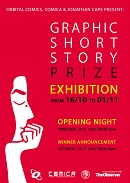 LE - Oct - Graphic Short Story Prize Exhibition reduced
