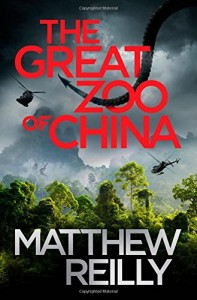 CBP - Feb - Great Zoo of China