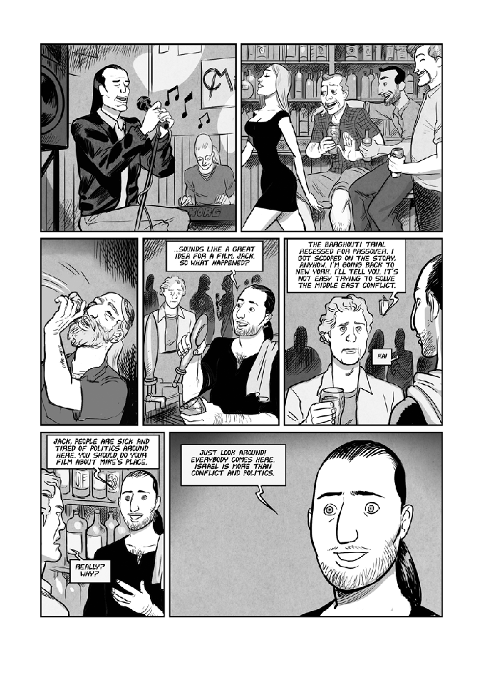 CGP - Mike's Place P16