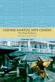 CB NF - Nov - Chinese Martial Arts Cinema