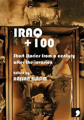 cb-oct-iraq100