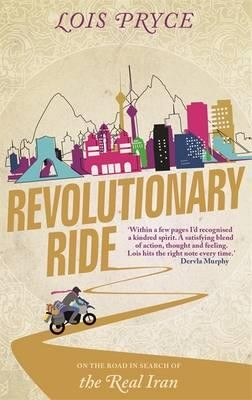 n-jan-17-revolutionary-ride